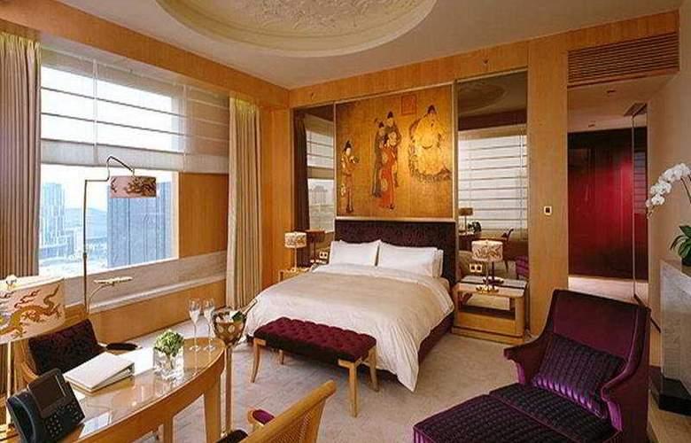 Pangu 7 Star Hotel - Room - 1