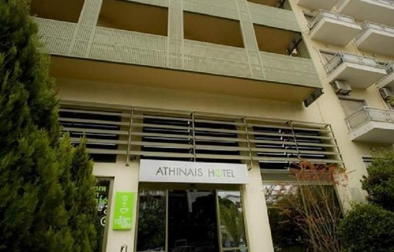 Athinais - Hotel - 3