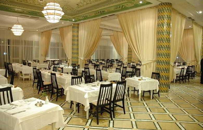 El Kantaoui Center - Restaurant - 22