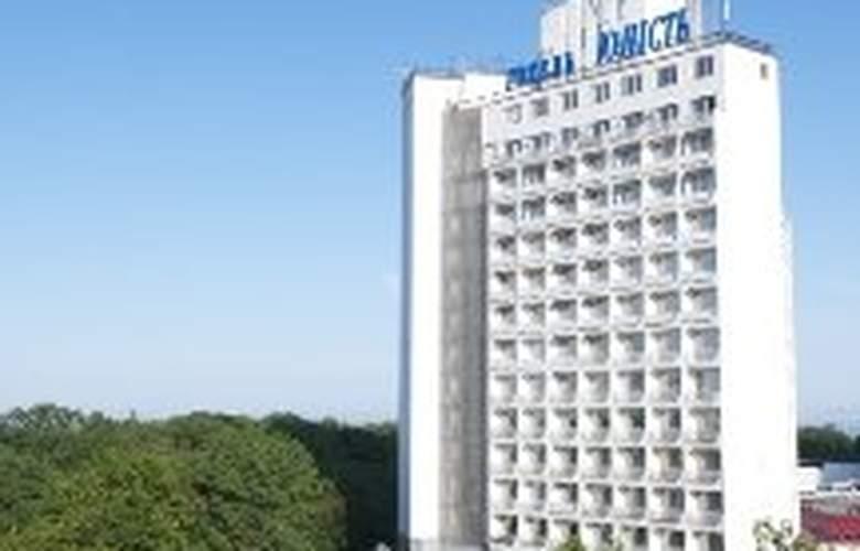 Premier Compass Odessa - Hotel - 0