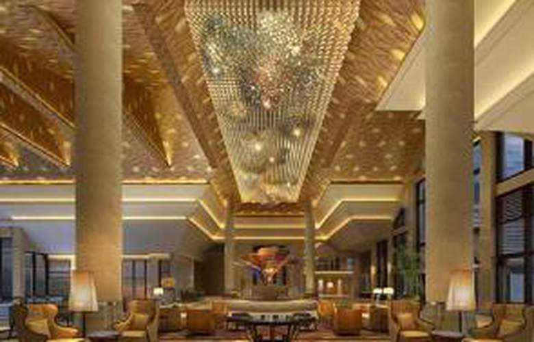 Hilton Hangzhou Qiandao Lake Resort - General - 0