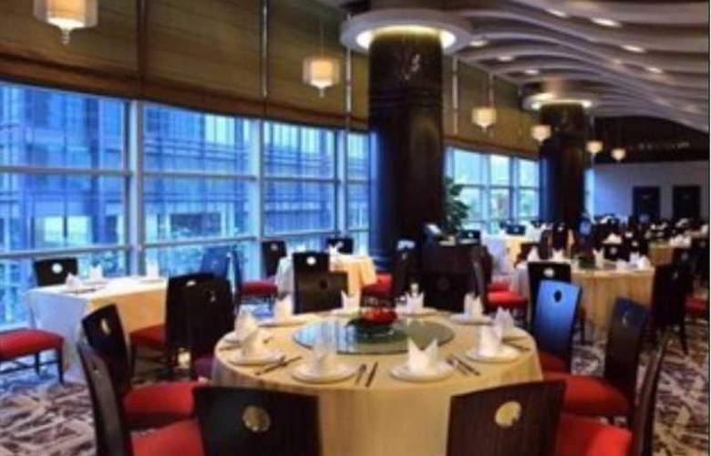 Grand Kempinski Shanghai - Restaurant - 23