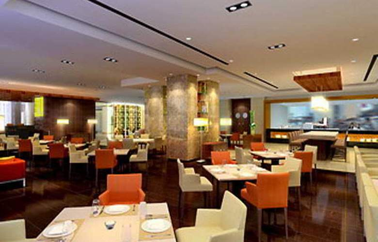 Courtyard by Marriott Jiading - Restaurant - 3