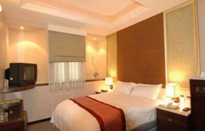 Zai Yan Leader Hotel Taoyuan - Room - 0