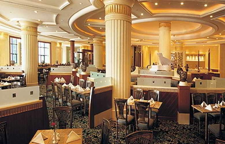 Baohong - Restaurant - 5