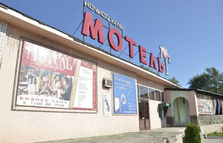 Motel - General - 1