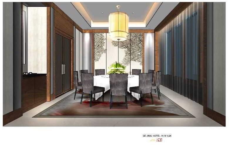Beijing Hotel - Hotel - 8