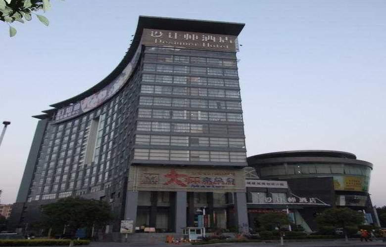Dongguan Designer - Hotel - 0
