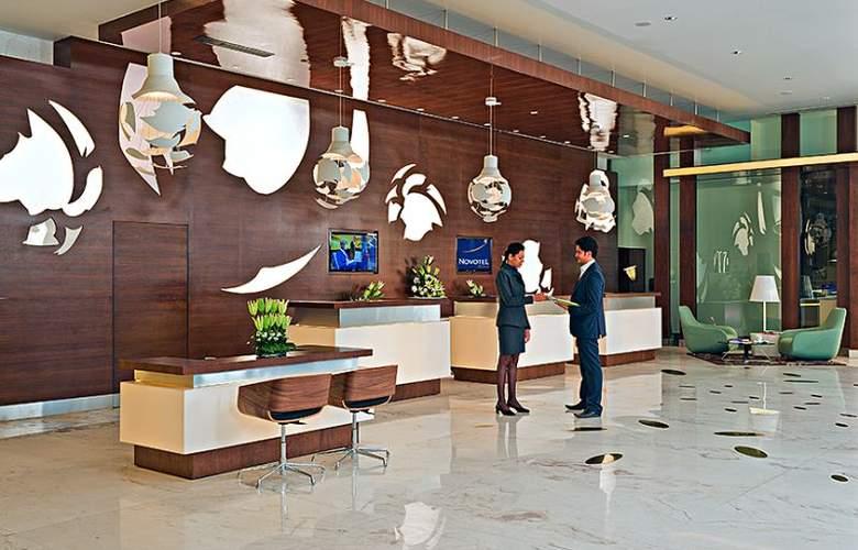 Novotel Bengaluru Techpark - Hotel - 0