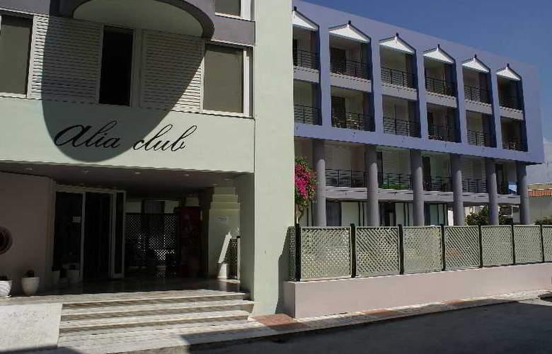 Alia Club - Hotel - 0