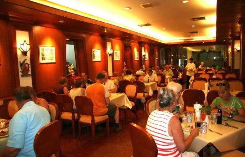 Ayothaya Hotel - Restaurant - 9