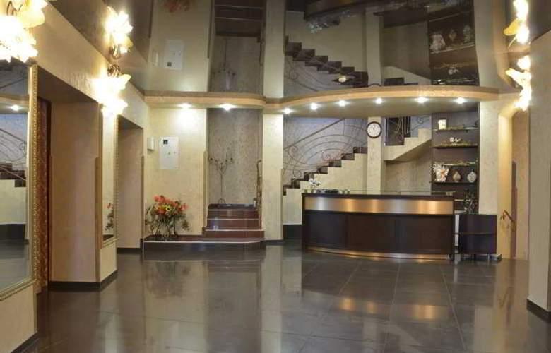 Inkluz Hotel - General - 1