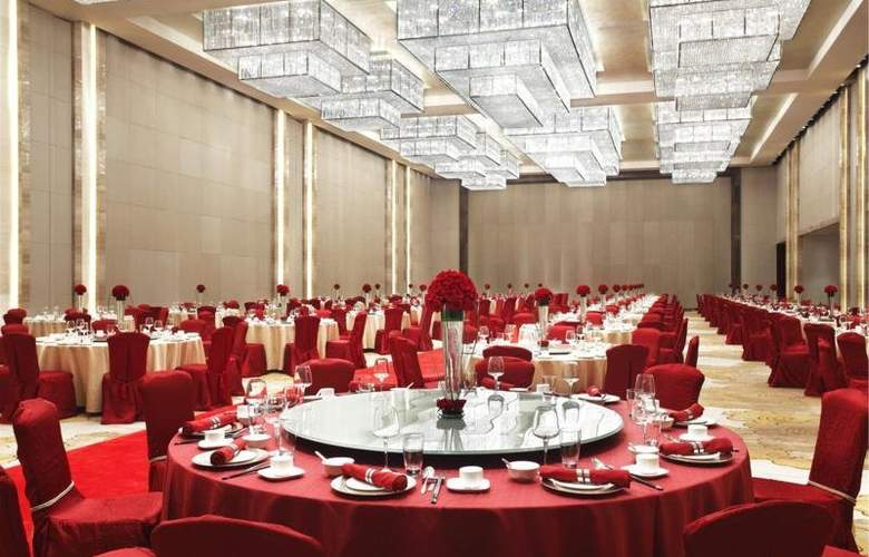 The Westin Pazhou - Conference - 49