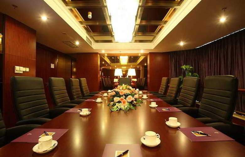 Tianfu Sunshine - Conference - 8