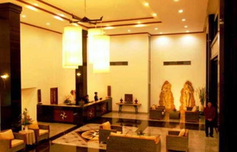 C H Hotel Chiang Mai - General - 1