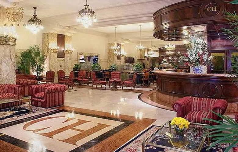 Castelar Hotel & Spa - General - 1