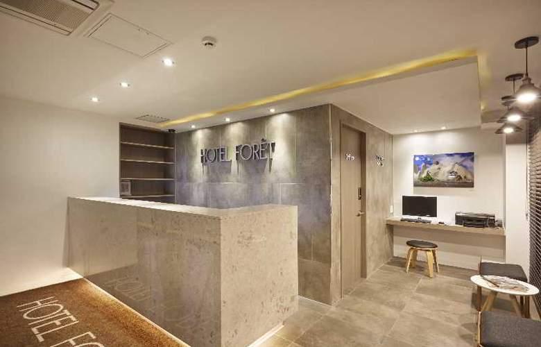 Hotel Foret Busan Station - General - 0
