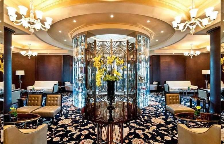 Sofitel Legend Peoples Grand Hotel Xian - Bar - 99