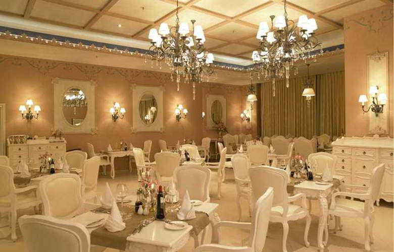 The Zuri Whitefield - Restaurant - 5
