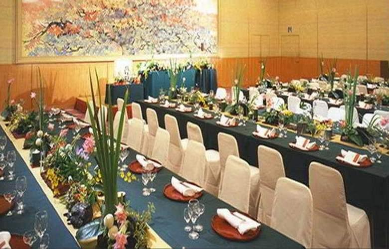 Rihga Royal Hotel Kyoto - Conference - 6
