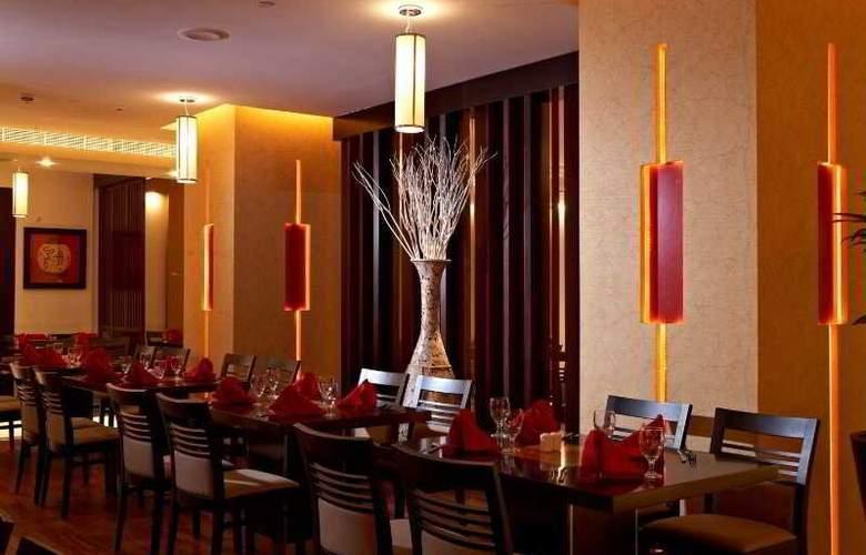 Citymax Hotel Bur Dubai - Restaurant - 6