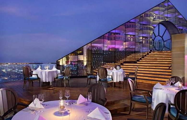 Tower Club at Lebua - Restaurant - 6