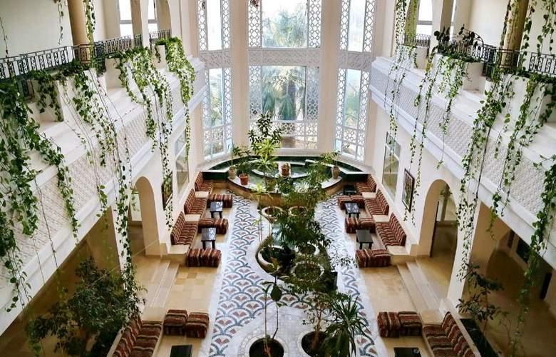 Mechmoum - Hotel - 12