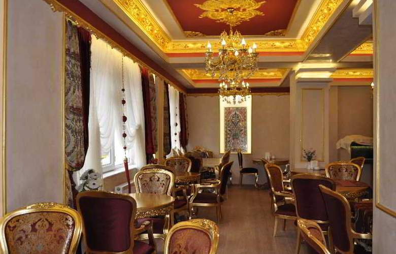 Aquarium Hotel Istanbul - Hotel - 6