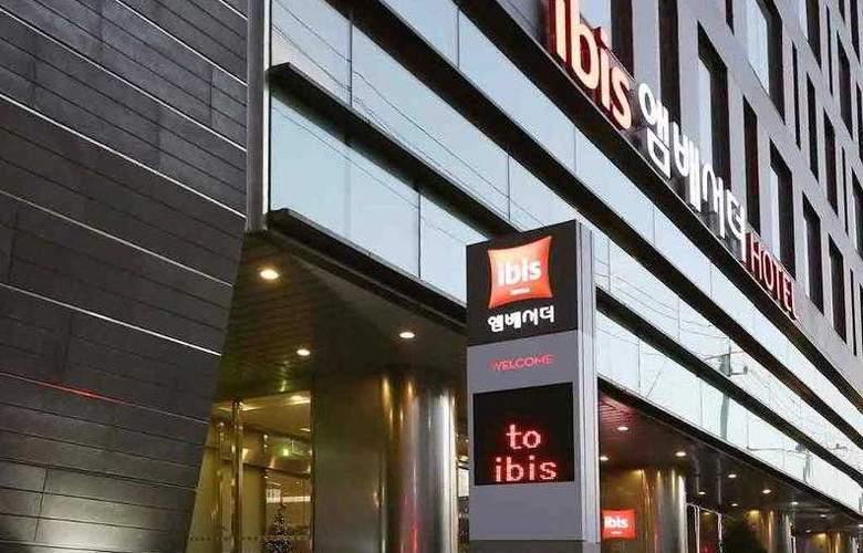 Ibis Suwon Ambassador - Hotel - 17