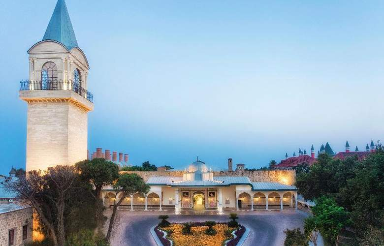 Wow Topkapi Palace - Hotel - 12