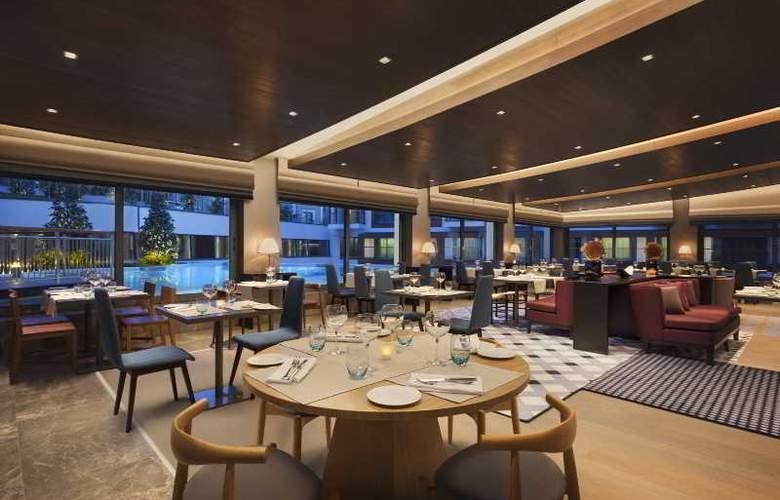 Radisson Blu Hotel & Spa Istanbul Tuzla - Restaurant - 5