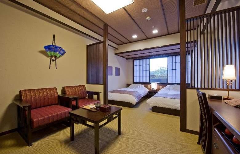 Kyoto Arashiyama Onsen Kadensho - Hotel - 22