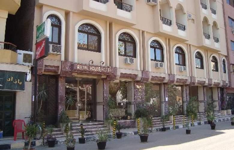 Royal House - Hotel - 0