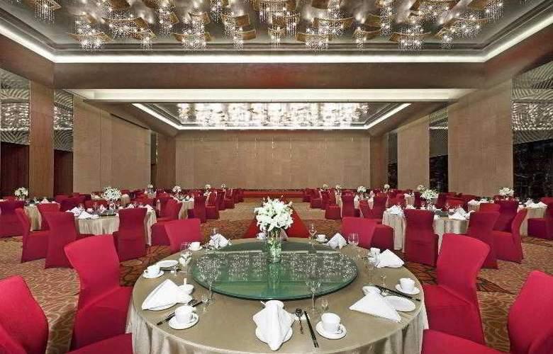 Sheraton Dongcheng - Hotel - 8