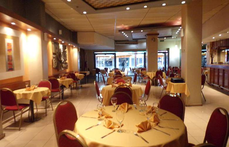 Cordon del Plata - Restaurant - 9