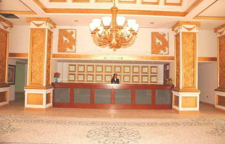Yelken Mandalinci Spa & Welness (Ex. Mandalinci Resort Hotel) - General - 1