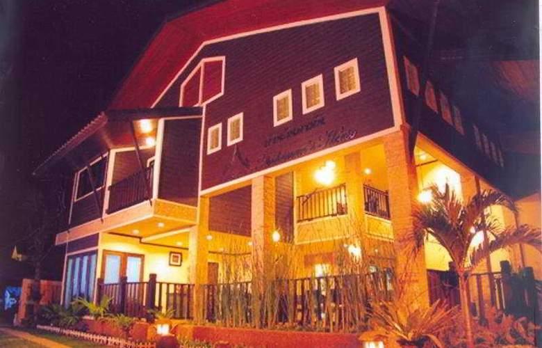 Andaman's House - Hotel - 0