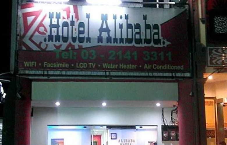 Ali Baba - Hotel - 1