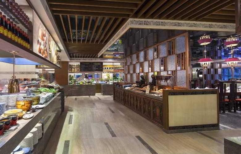 Sheraton Haikou Resort - Hotel - 13
