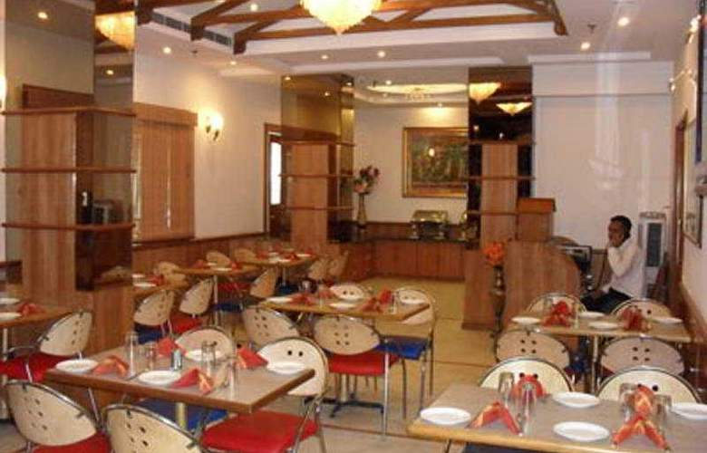 Zeeras - Restaurant - 11