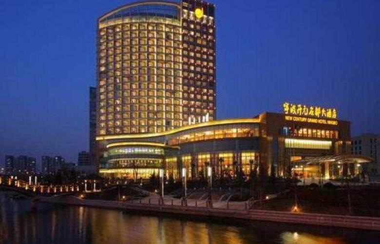 New Century Grand - Hotel - 0