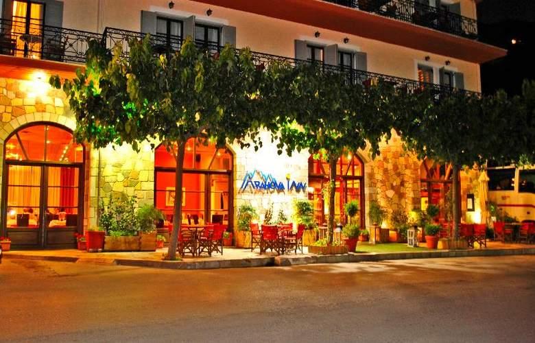 Arahova Inn - Hotel - 14
