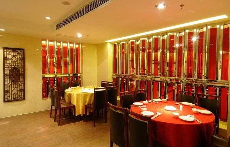 Rayfont Downtown Hotel Shanghai - Restaurant - 6