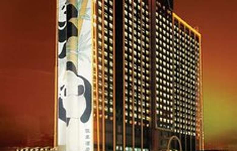 Panda - Hotel - 0