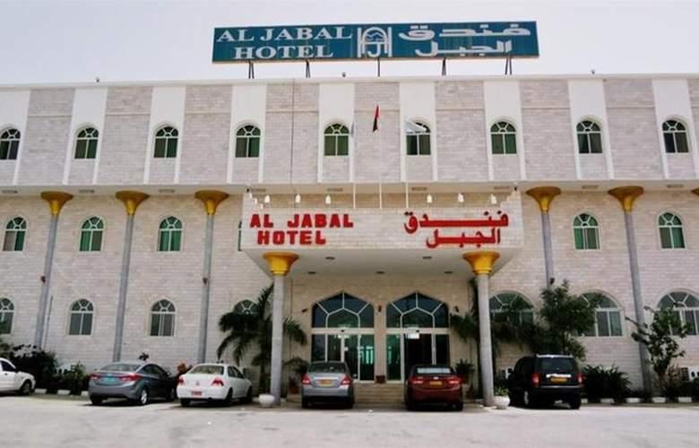 Al Jabal - Hotel - 0
