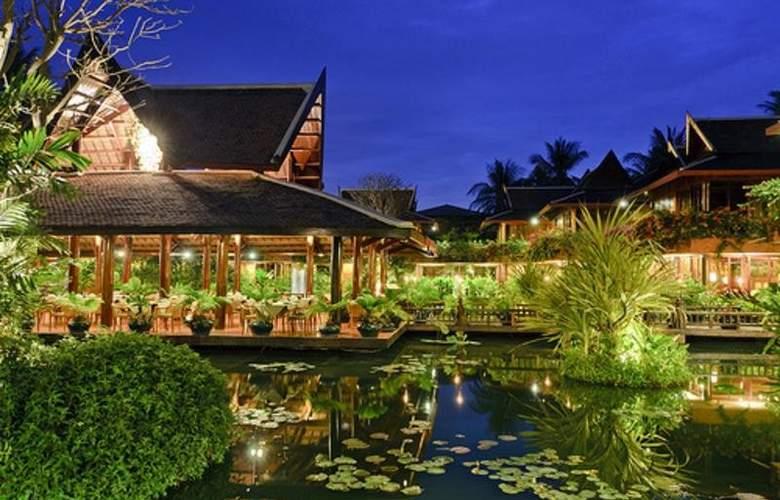 Angkor Village Hotel - General - 1