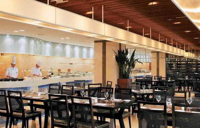 Ibis Suwon Ambassador - Hotel - 19