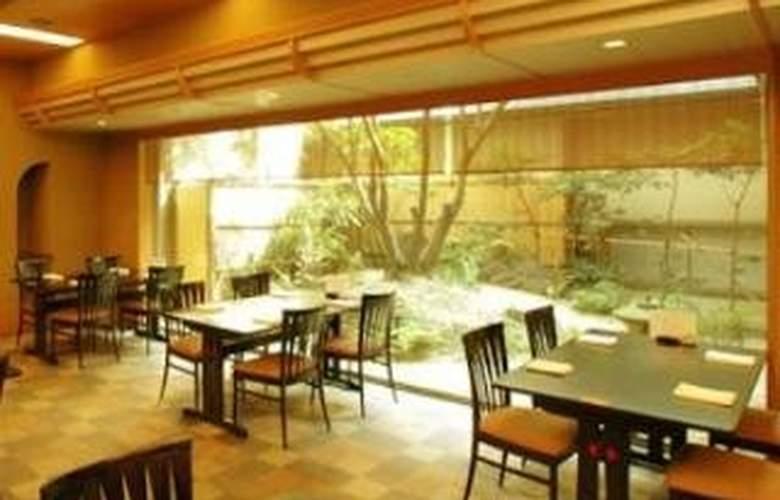 Rihga Royal Hotel Kokura - General - 6