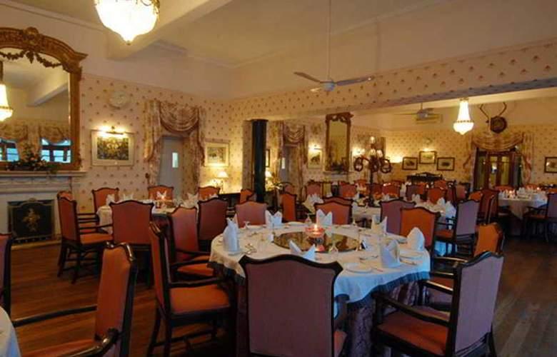 Gajner Palace - Restaurant - 4