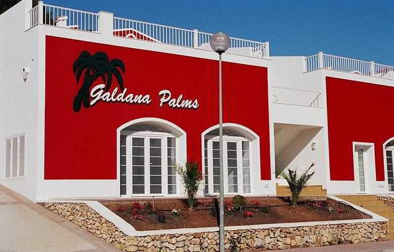 Galdana Palms - Hotel - 0